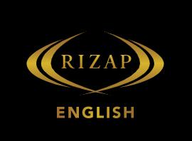 ライザップイングリッシュの評判は真っ二つ?最速で英語をマスターできるのか検証した結果は?