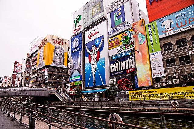 大阪で英会話を勉強するならここ!もう迷わないあなたが通うべきスクールとは?