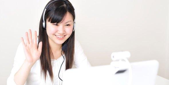 産経オンライン英会話の無料体験レッスンってどんな感じ?実際に体験してみた!