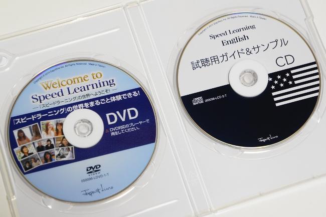 スピードラーニングの無料視聴CDを使う前に注意しなければならない点とは?